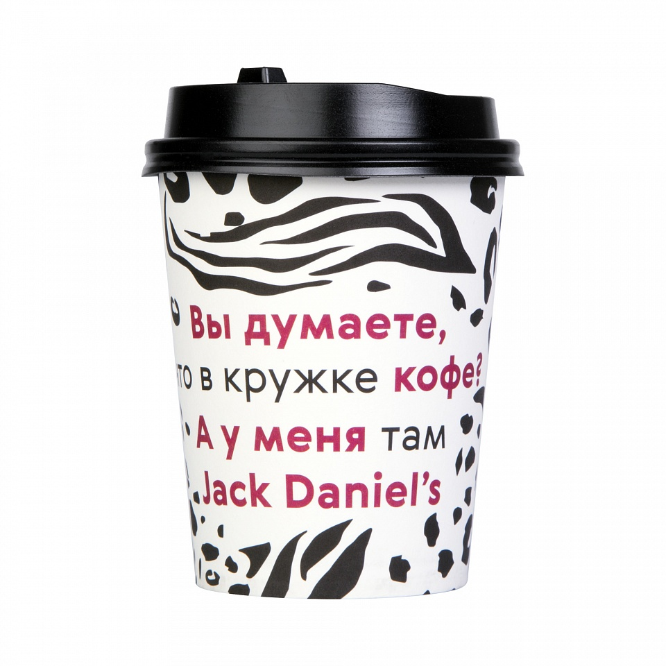 иголки, пушистые прикольные пожелания на стакан кофе дороги